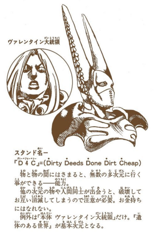 File:SBR Chapter 74 Tailpiece.png