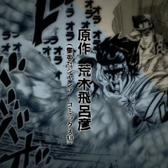 Star Platinum's 3-page barrage of punches against  <a href=