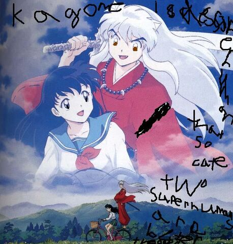 File:JL and Kagome forever 2.jpg