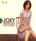 Joey LoveJoey2 VCD Box Front