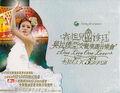 1L1L DVD