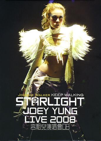 File:StarLight DVD boxset.jpg