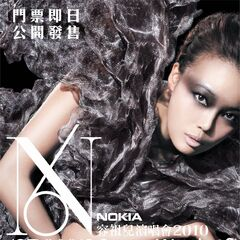 N6 poster