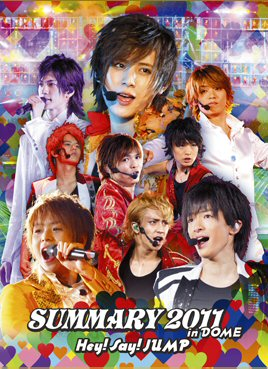 File:SUMMARY-2011-DVD-cover.jpg