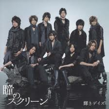 File:Hey say jump hitomi no screen.jpg