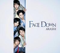 20120418 arashi facedown-2