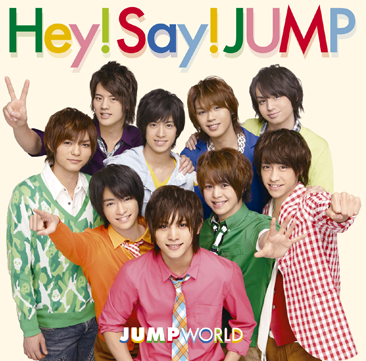 File:JUMP WORLD.png