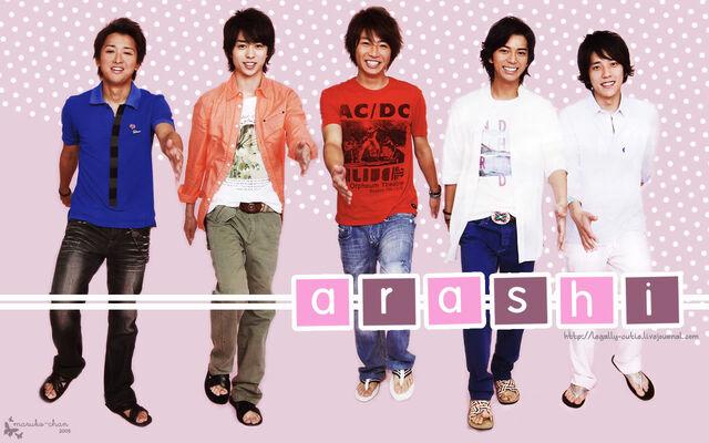 File:Arashi wallpaper -5.jpg