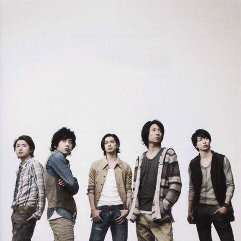 File:20101026 arashi.jpg