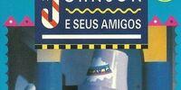 Volume 1 (Brazilian VHS)