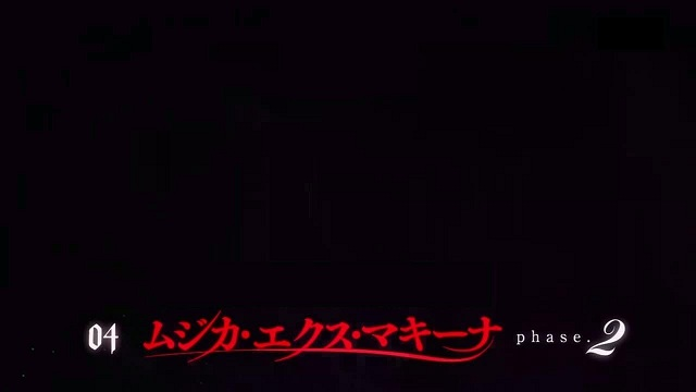 File:S1 04 title card.jpg