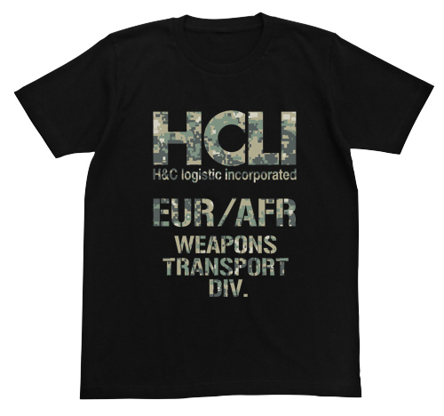 File:HCLI black shirt.jpg