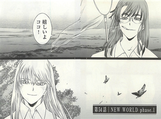 File:Chapter 54 title page.png
