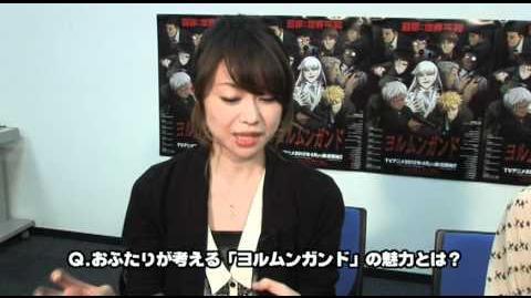 Cast Comment - Ito & Tamura Vol