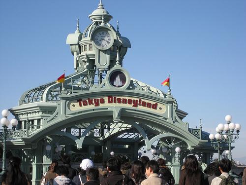 File:Tokyo Disney.jpg