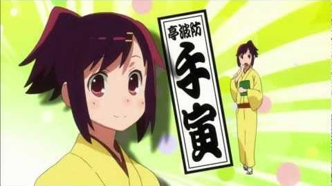 Joshiraku Opening Song