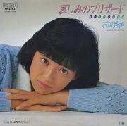 Kanashimi no blizzard