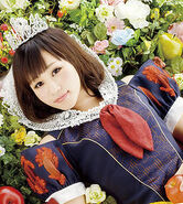 Mihoshira
