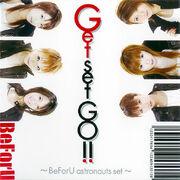 599px-BeForU - Get Set Go!! ~BeForU Astronauts Set~