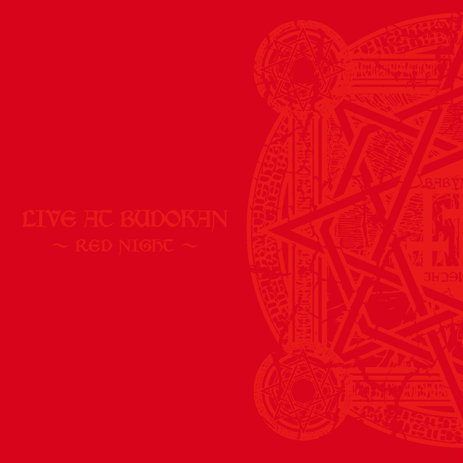BABYMETAL Budokan Red Night Cover