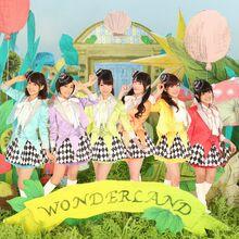 Gensōkyoku WONDERLAND cover 1