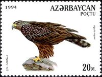 Azerbaijan 1994 Birds of prey c