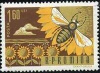 Romania 1963 Bees & Silk Worms h