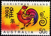 Christmas Island 2005 Year of the Rooster a