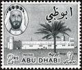 Abu Dhabi 1964 Sheik Zaid bin Sultan al Nahayan i.jpg