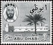Abu Dhabi 1964 Sheik Zaid bin Sultan al Nahayan i