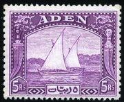 Aden 1937 Scenes l