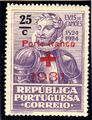 Portugal 1931 Red Cross - 400th Birth Anniversary of Camões a.jpg