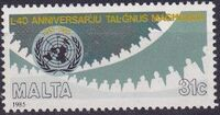 Malta 1985 United Nations 40th Anniversary c