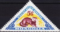 Mongolia 1959 Animals a