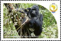 Uganda 2011 30th Anniversary of Pan African Postal Union (PAPU) q