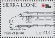 Sierra Leone 1991 Phila Nippon '91 - Japanese Trains i