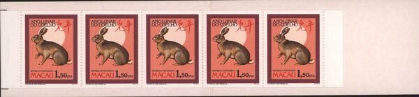Macao 1987 Year of the Rabbit e