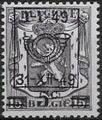Belgium 1949 Coat of Arms, Precanceled and Surcharged a.jpg