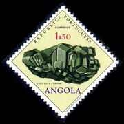 Angola 1970 Fossils and Minerals from Angola c