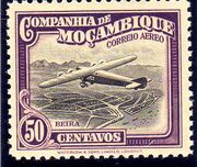 Mozambique Company 1935 Inauguration of the Airmail (2nd Issue) h