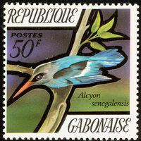 Gabon 1971 Birds c