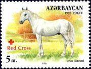 Azerbaijan 1997 Red Cross - Horses f