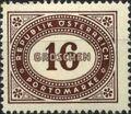 Austria 1947 Postage Due Stamps - Type 1894-1895 with 'Republik Osterreich' i.jpg