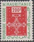 Mauritania 1961 Cross of Trarza k