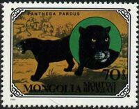 Mongolia 1979 Wild Cats e