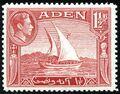 Aden 1939 Scenes - Definitives d.jpg