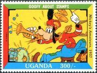 Uganda 1992 Walt Disney's Goofy 60th Anniversary e