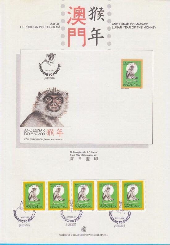 Macao 1992 Year of the Monkey IOPb