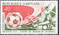 Gabon 1974 World Cup Soccer Championship a