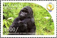 Uganda 2011 30th Anniversary of Pan African Postal Union (PAPU) n